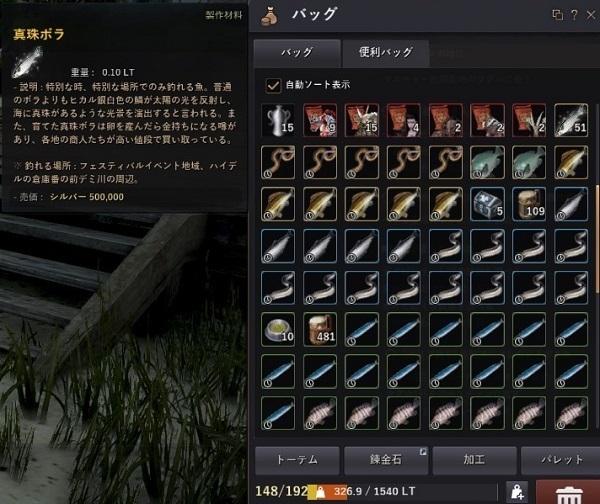 2019-04-11_01.jpg