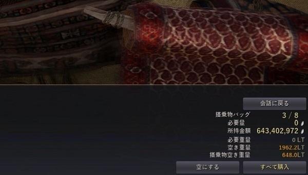 2019-04-18_01.jpg