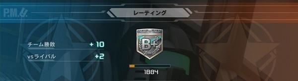 gbo2(20180913-02).jpg